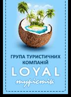Loyal Touristik